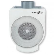 CK-50 Ventilateur de cuisine